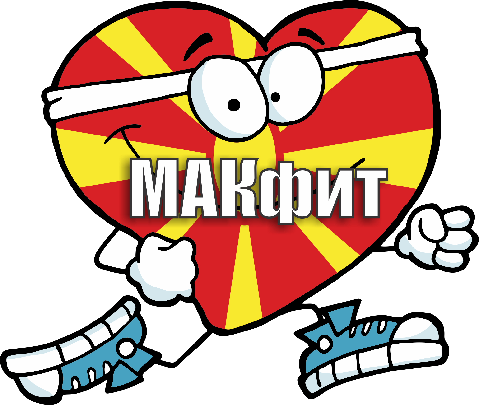 Makfit